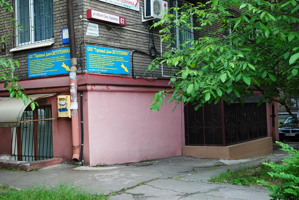 ул. Независимой Украины, 82