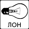 Лампы ДРЛ