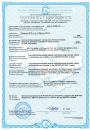 Сертификат 501