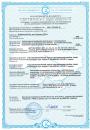 Сертификат 503